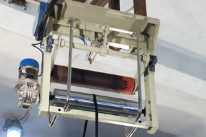 the beamer machine